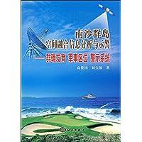 http://ec4.images-amazon.com/images/I/51NPxnsTWOL._AA200_.jpg