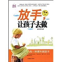 http://ec4.images-amazon.com/images/I/51NQ6GqsWML._AA200_.jpg