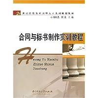 http://ec4.images-amazon.com/images/I/51NQnfJtOlL._AA200_.jpg