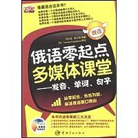 http://ec4.images-amazon.com/images/I/51NR0tJ1SpL._AA200_.jpg