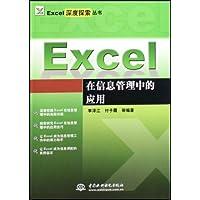 http://ec4.images-amazon.com/images/I/51NRNtKkFgL._AA200_.jpg