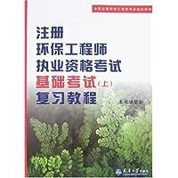 http://ec4.images-amazon.com/images/I/51NRd1h15hL._AA200_.jpg