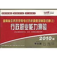 http://ec4.images-amazon.com/images/I/51NS%2BnX6rmL._AA200_.jpg