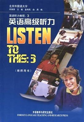 英语听力教程3:英语高级听力教师用书.pdf