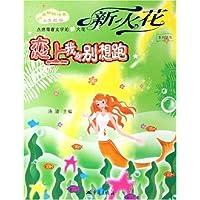 http://ec4.images-amazon.com/images/I/51NSiXau1wL._AA200_.jpg