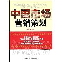 http://ec4.images-amazon.com/images/I/51NSimWvlEL._AA200_.jpg