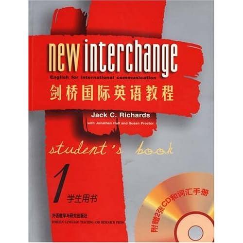 剑桥国际英语教程1:学生用书