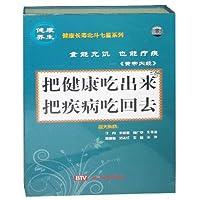 http://ec4.images-amazon.com/images/I/51NTEz4k9WL._AA200_.jpg