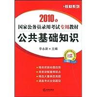 http://ec4.images-amazon.com/images/I/51NUD04pQKL._AA200_.jpg