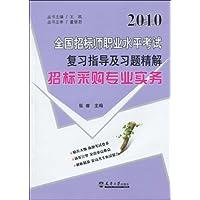 http://ec4.images-amazon.com/images/I/51NUoXQigSL._AA200_.jpg