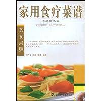 http://ec4.images-amazon.com/images/I/51NVfG-6wRL._AA200_.jpg