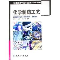 http://ec4.images-amazon.com/images/I/51NVo52fvIL._AA200_.jpg