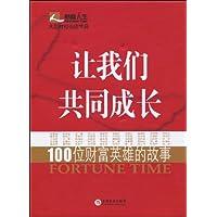 http://ec4.images-amazon.com/images/I/51NVqvKdwGL._AA200_.jpg