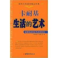 http://ec4.images-amazon.com/images/I/51NVz7fJxjL._AA200_.jpg