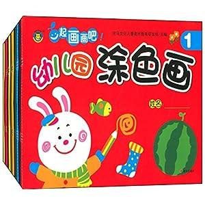 幼儿园涂色画(套装共6册)