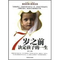http://ec4.images-amazon.com/images/I/51NWribRp7L._AA200_.jpg