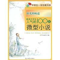 http://ec4.images-amazon.com/images/I/51NX3dZ5FNL._AA200_.jpg