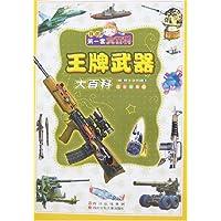 http://ec4.images-amazon.com/images/I/51NXZVqi2EL._AA200_.jpg