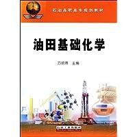 http://ec4.images-amazon.com/images/I/51NXbO-pADL._AA200_.jpg