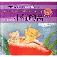 http://ec4.images-amazon.com/images/I/51NYR7XPyeL._AA200_.jpg