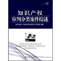 http://ec4.images-amazon.com/images/I/51NZAlGF-JL._AA200_.jpg