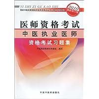 http://ec4.images-amazon.com/images/I/51NZKVtNOkL._AA200_.jpg