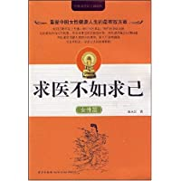 http://ec4.images-amazon.com/images/I/51NZuan160L._AA200_.jpg