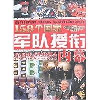 http://ec4.images-amazon.com/images/I/51Na5NimqqL._AA200_.jpg