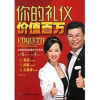 http://ec4.images-amazon.com/images/I/51Na7nYtPhL._AA200_.jpg