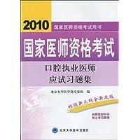 http://ec4.images-amazon.com/images/I/51NaRAs0SlL._AA200_.jpg