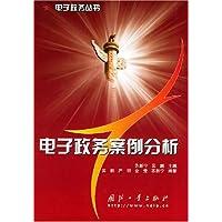 http://ec4.images-amazon.com/images/I/51NaXZXOPfL._AA200_.jpg