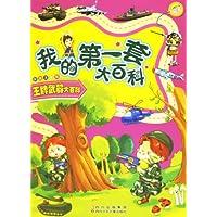 http://ec4.images-amazon.com/images/I/51NaixRggcL._AA200_.jpg