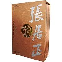 http://ec4.images-amazon.com/images/I/51NatnrLBQL._AA200_.jpg