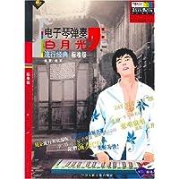 http://ec4.images-amazon.com/images/I/51Nb8rpGjvL._AA200_.jpg