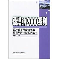 http://ec4.images-amazon.com/images/I/51NbKNqckBL._AA200_.jpg