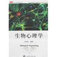 http://ec4.images-amazon.com/images/I/51NbNddF45L._AA200_.jpg
