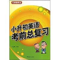 http://ec4.images-amazon.com/images/I/51Nbl0s8grL._AA200_.jpg