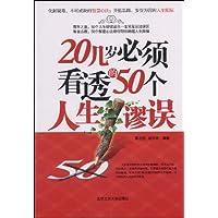 http://ec4.images-amazon.com/images/I/51NcQGVKReL._AA200_.jpg