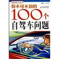 http://ec4.images-amazon.com/images/I/51Nco%2BoNwmL._AA200_.jpg