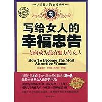 http://ec4.images-amazon.com/images/I/51NdIajkZGL._AA200_.jpg
