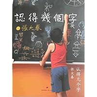 http://ec4.images-amazon.com/images/I/51NdTzCNHbL._AA200_.jpg
