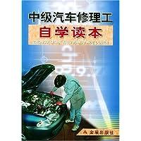 http://ec4.images-amazon.com/images/I/51Nf3rDaJpL._AA200_.jpg