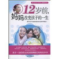 http://ec4.images-amazon.com/images/I/51NfvuYf69L._AA200_.jpg