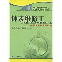 http://ec4.images-amazon.com/images/I/51NgEKW6ksL._AA200_.jpg