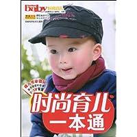 http://ec4.images-amazon.com/images/I/51NgmKpbicL._AA200_.jpg