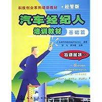 http://ec4.images-amazon.com/images/I/51NhX1K4JWL._AA200_.jpg