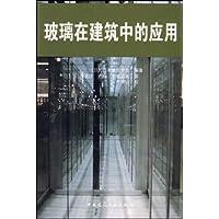 http://ec4.images-amazon.com/images/I/51NiHgOBYgL._AA200_.jpg