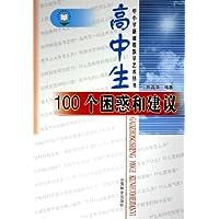 http://ec4.images-amazon.com/images/I/51NiVSjAB8L._AA200_.jpg