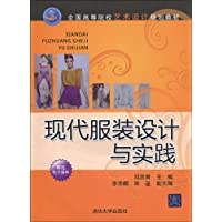 http://ec4.images-amazon.com/images/I/51NiqsSpq3L._AA200_.jpg