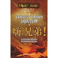 http://ec4.images-amazon.com/images/I/51Nj2RW1cYL._AA200_.jpg